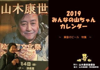 2019表紙.jpg